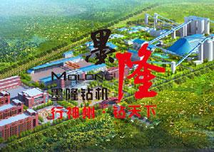 山东新阳煤矿不忘生态建设,购买50台帮锚杆钻机