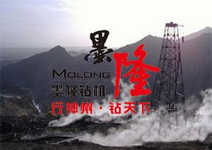 解开墨隆小型钻机吸引山西河东煤田的背后面纱