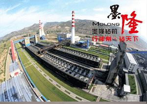 气动架柱式探水钻机使贵州安顺煤矿施工效率提高60%