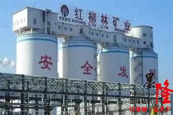 谁想陕西红柳林煤矿一下买走30台帮锚杆钻机,真是人不可貌相