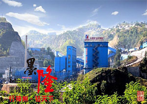 山西双柳煤矿采购热销单品90防突钻机发货了