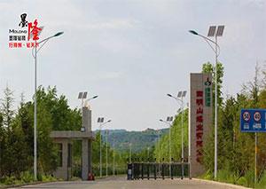 晋城四明山煤业采购低瓦斯液压架柱式钻机