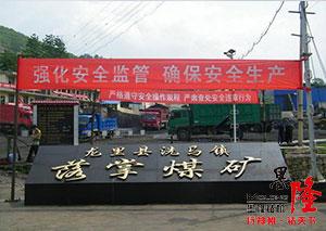 贵州落掌煤矿采购90防突钻机支腿式手持钻机