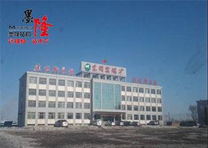 大同东周窑煤矿采购65型风煤机气动手持钻机