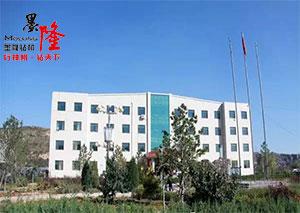 陕西东峰煤矿采购ZLJ坑道钻机全液压给进