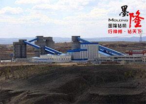 山西王家峪煤业采购墨隆锚杆钻机 可定制锚杆机专业厂家