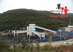陕煤集团瑞能煤业采购液压锚杆钻机