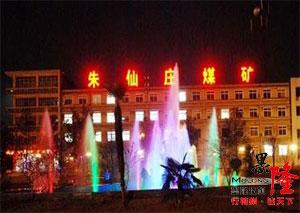 安徽朱仙庄煤矿采购无噪音液压锚杆钻机,噪声与矿工安全关系