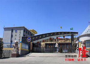 陕西神木鑫轮矿业采购坑道钻机各种工程能使用的全能型钻机