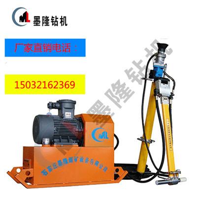 矿用MYT液压锚杆钻机 液压马达、推进油缸、阀体组立