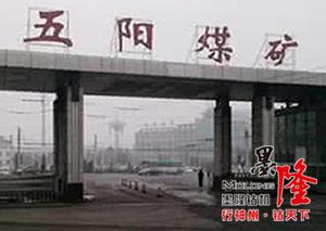 山西五阳煤矿领导来墨隆选购液压锚杆钻机