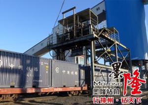 平庄煤业购买10台MQT-130气动锚杆钻机