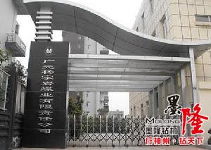 广元杨家岩煤业选择MQT-130气动锚杆钻机
