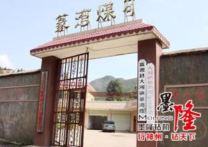 20台液压锚杆钻机正在赶往云南篆湾煤矿