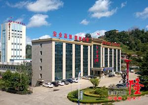 陕西铜川矿业公司再次采购墨隆MQTB-70/1.7帮锚杆钻机